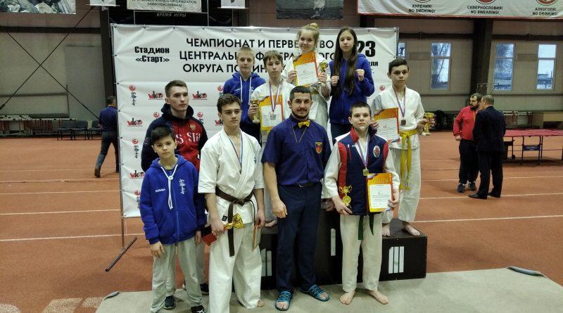 Чемпионат ЦФО по синкиокусинкай каратэ