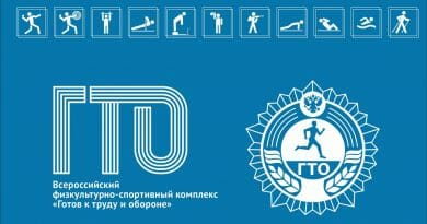 Информация о получении знаков ГТО