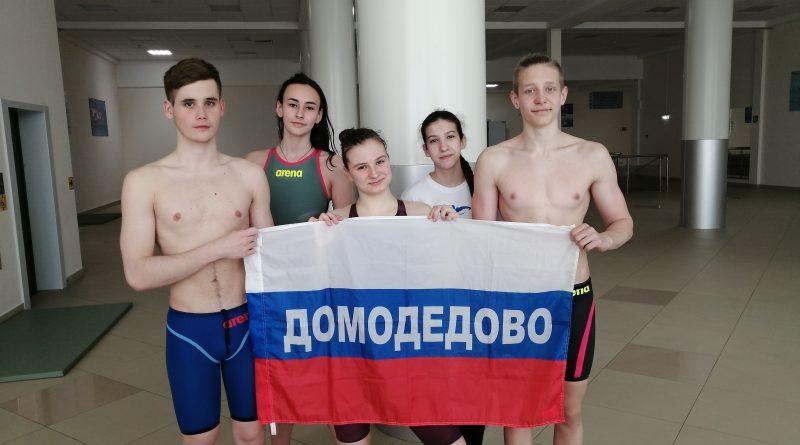 Первенство Московской области по плаванию